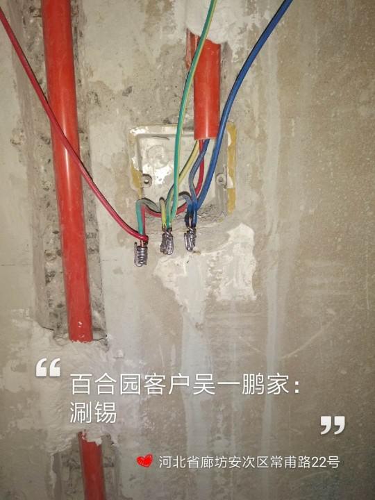 爱空间厨卫墙砖完工_2818193