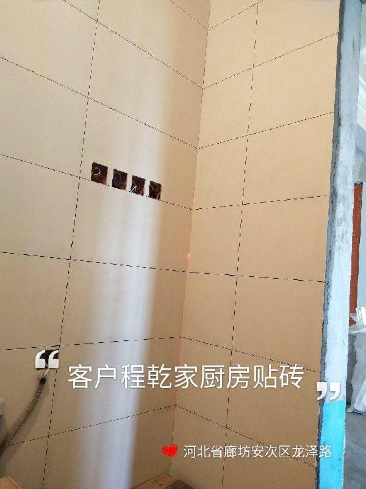 爱空间厨卫墙砖完工_2822335