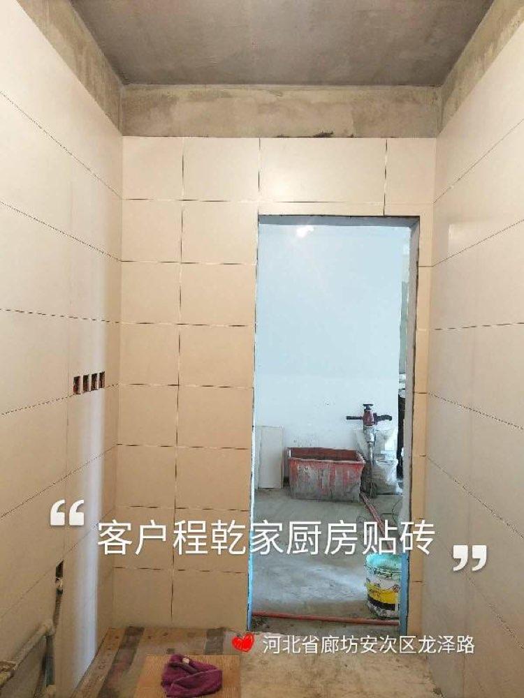 爱空间厨卫墙砖完工_2822337