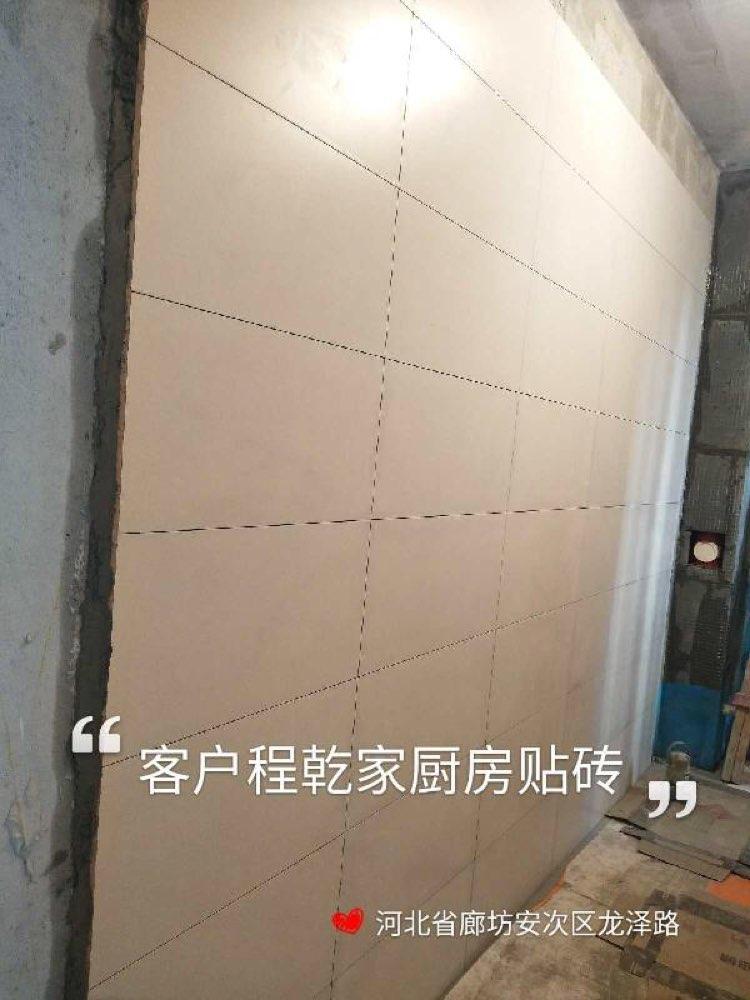 爱空间厨卫墙砖完工_2822339