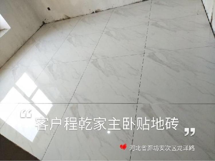 爱空间厨卫墙砖完工_2822340