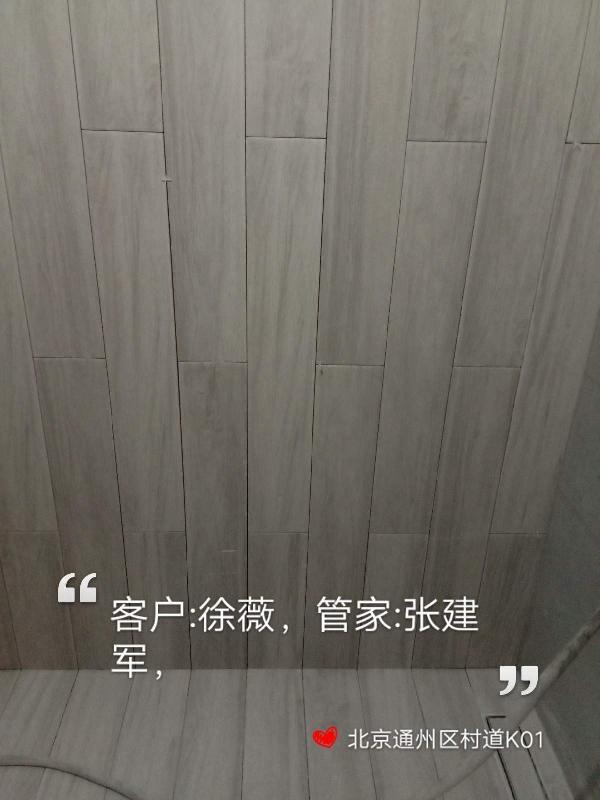 愛空間廚衛貼磚_2826066