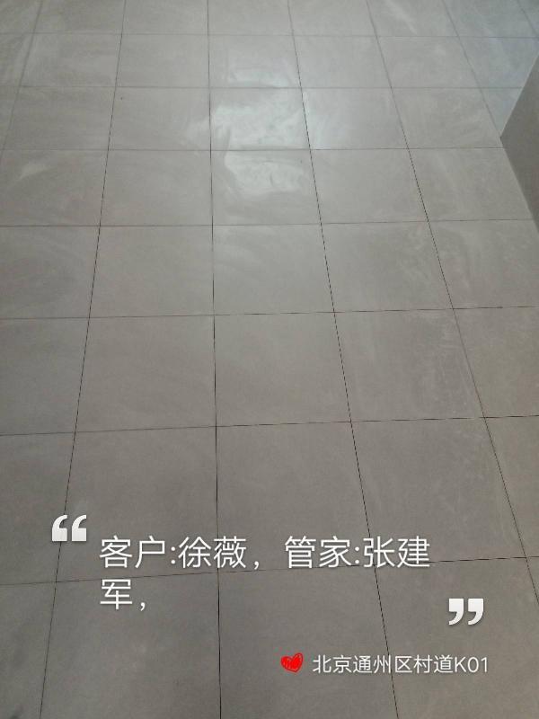 愛空間廚衛貼磚_2826067