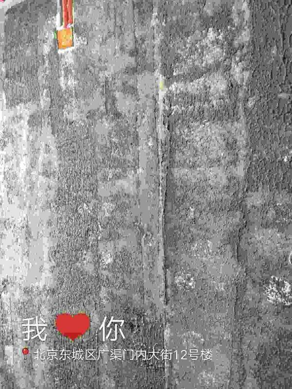 愛空間廚衛貼磚_2822047