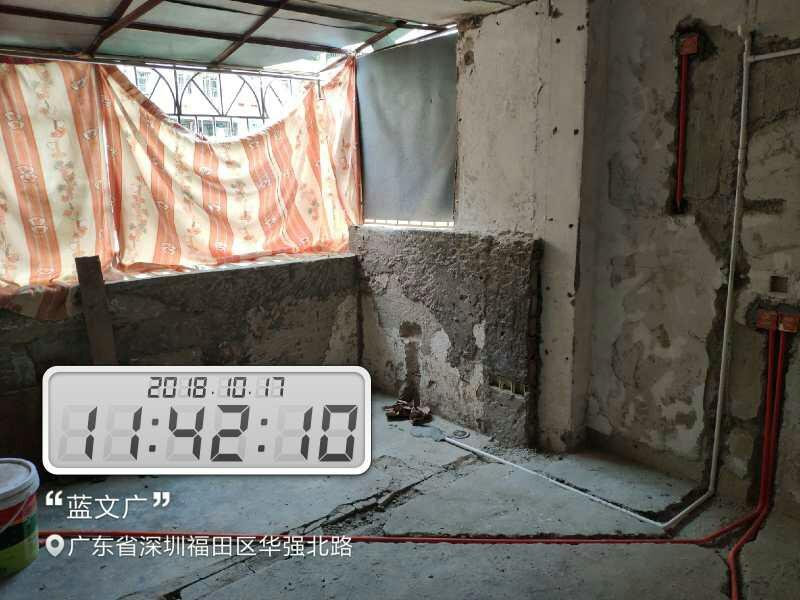 爱空间厨卫贴砖_2822600
