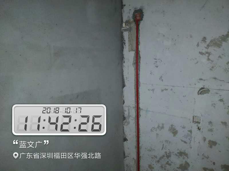 爱空间厨卫贴砖_2822601