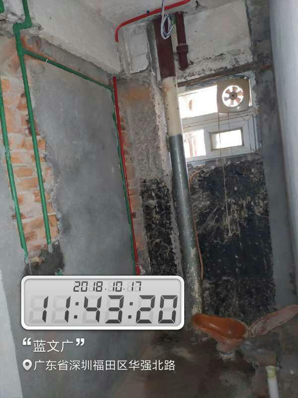 爱空间厨卫贴砖_2822602