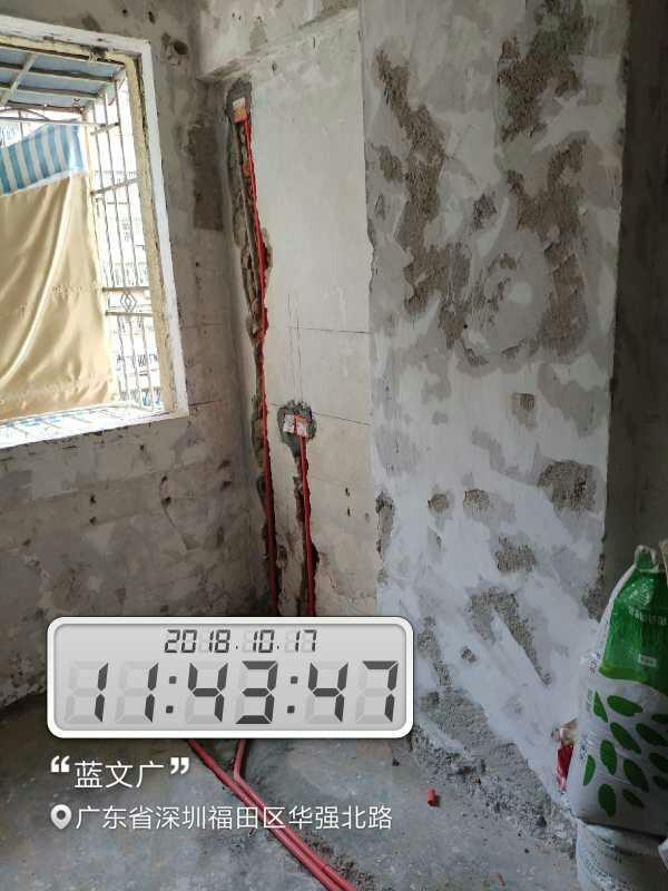 爱空间厨卫贴砖_2822603