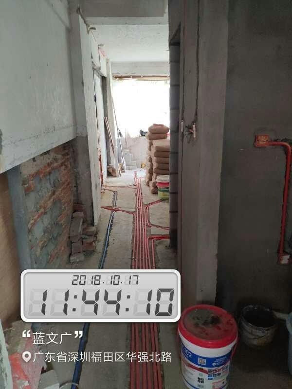 爱空间厨卫贴砖_2822604