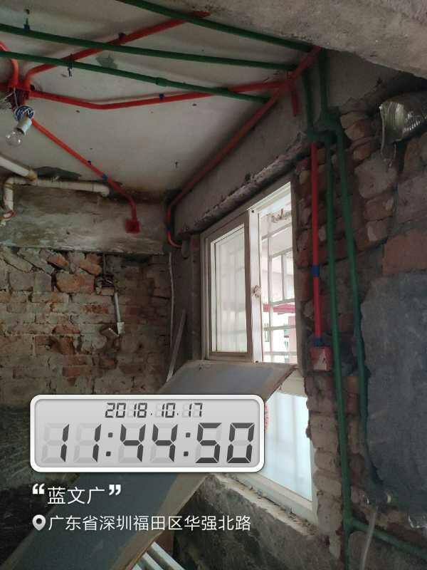 爱空间厨卫贴砖_2822606