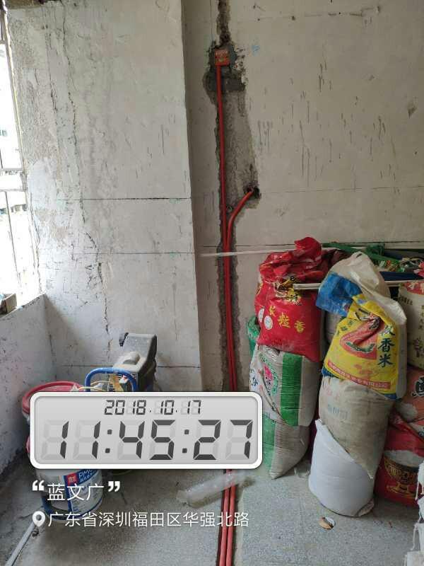 爱空间厨卫贴砖_2822607