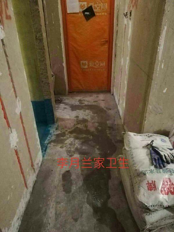 爱空间厨卫墙砖完工_2822699