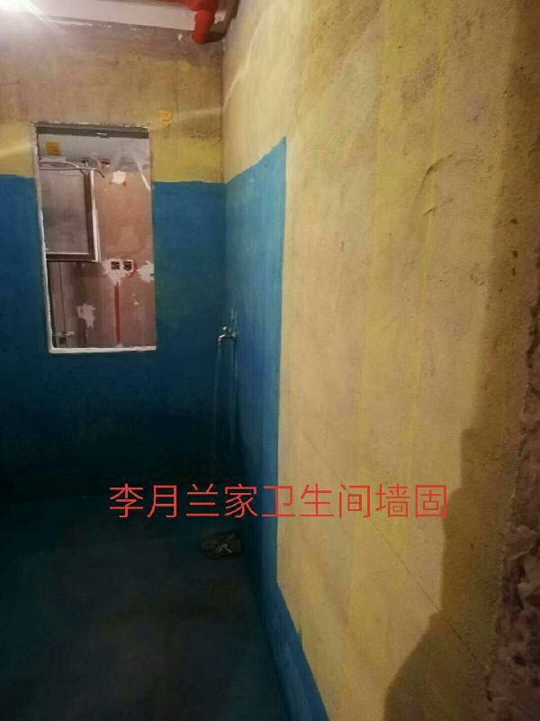 爱空间厨卫墙砖完工_2822701