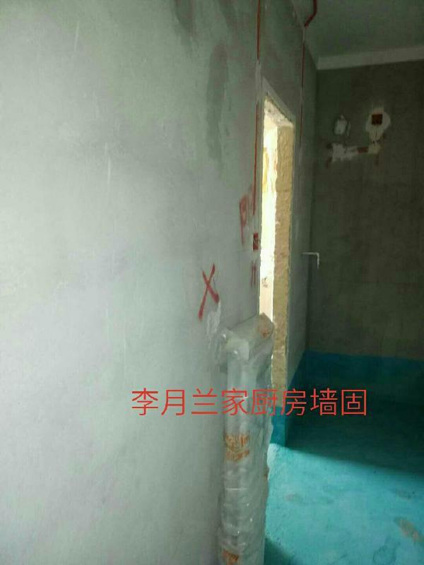 爱空间厨卫墙砖完工_2822703