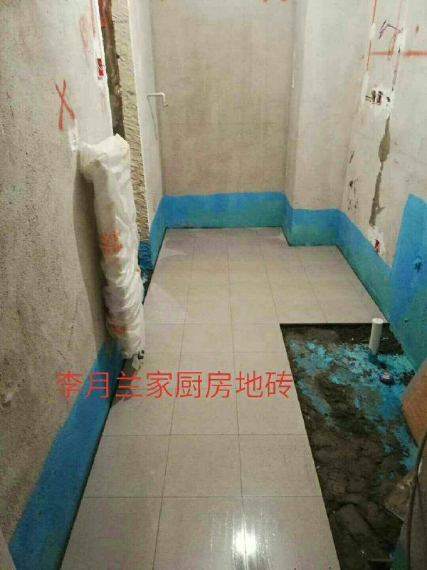 爱空间厨卫墙砖完工_2822704