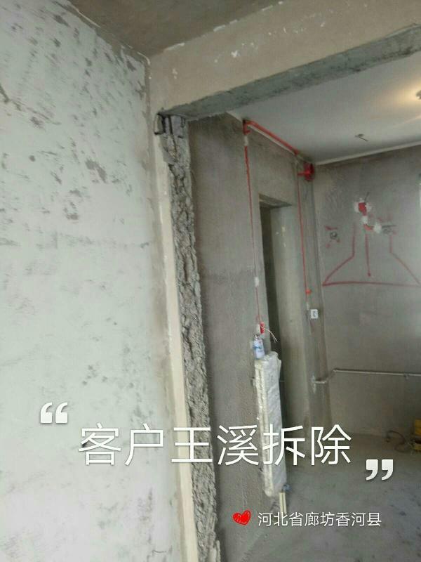 爱空间水电改造完工_2822729