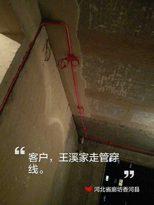 爱空间水电改造完工_2822738