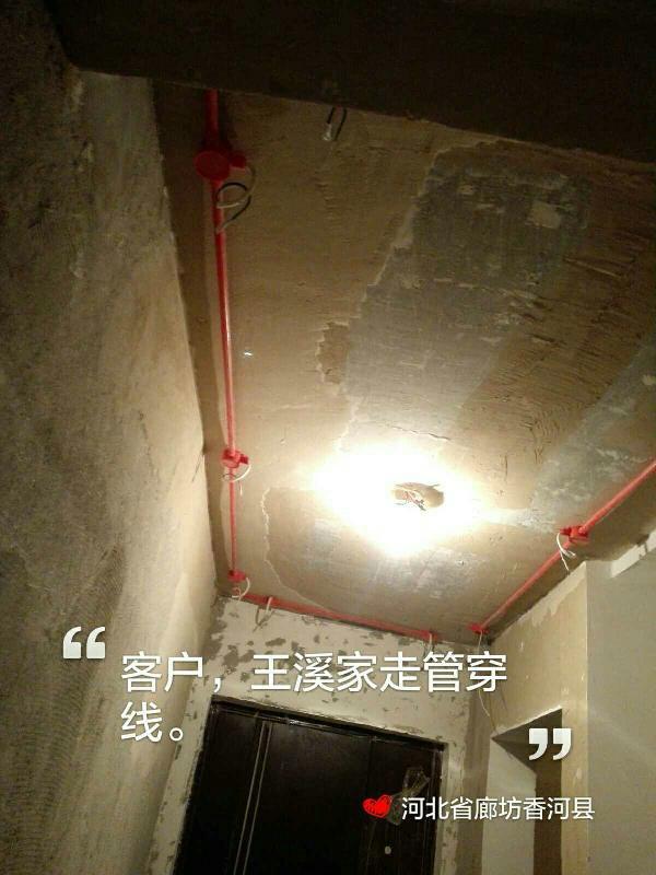 爱空间水电改造完工_2822734