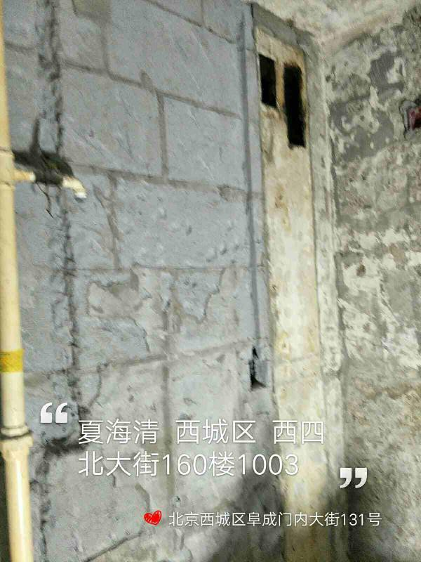 爱空间水电改造_2822366