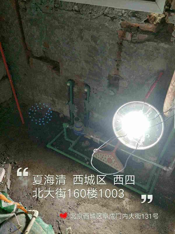 爱空间水电改造_2822367