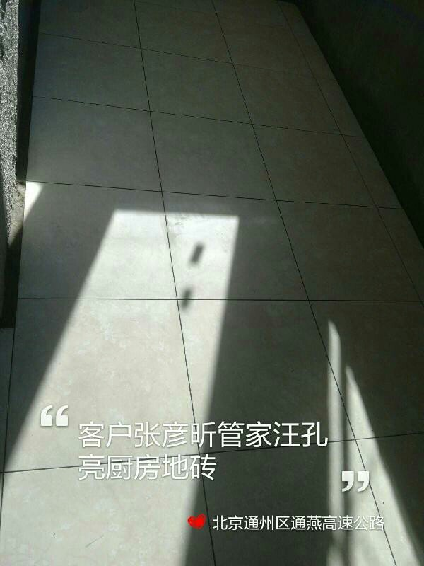 爱空间厨卫贴砖_2826154