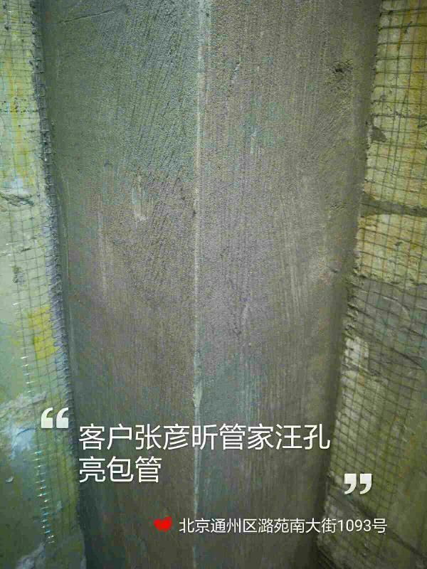 爱空间厨卫贴砖_2826156