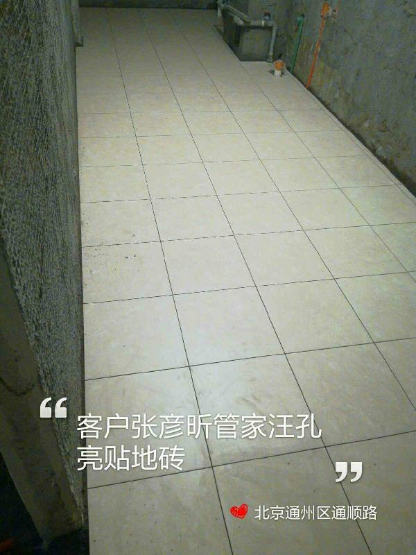 爱空间厨卫贴砖_2826157
