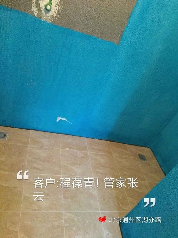 爱空间水电改造_2826296