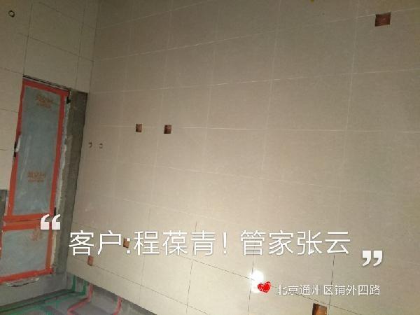 爱空间水电改造_2826297