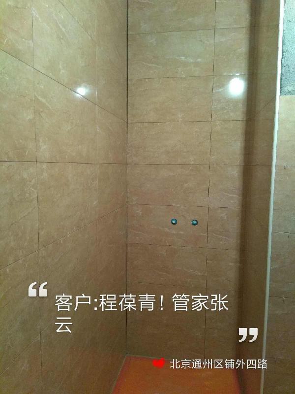 爱空间水电改造_2826300