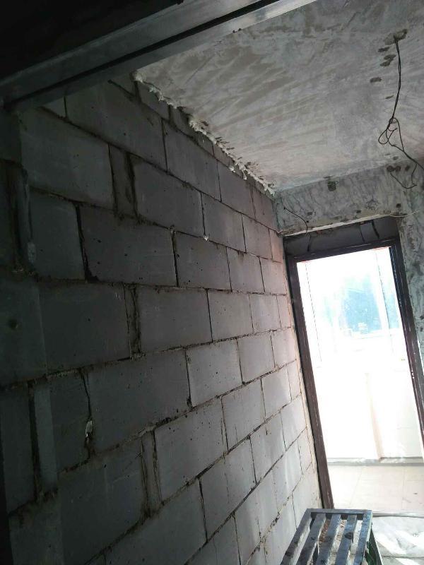 爱空间水电改造_2825250