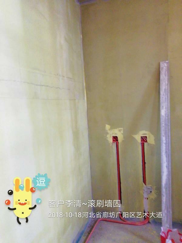 爱空间厨卫墙砖完工_2832297