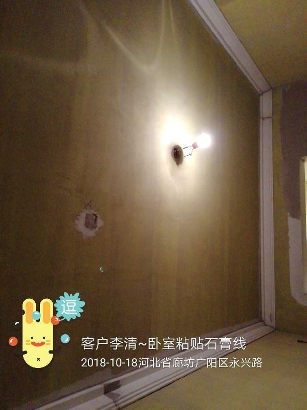 爱空间厨卫墙砖完工_2832299