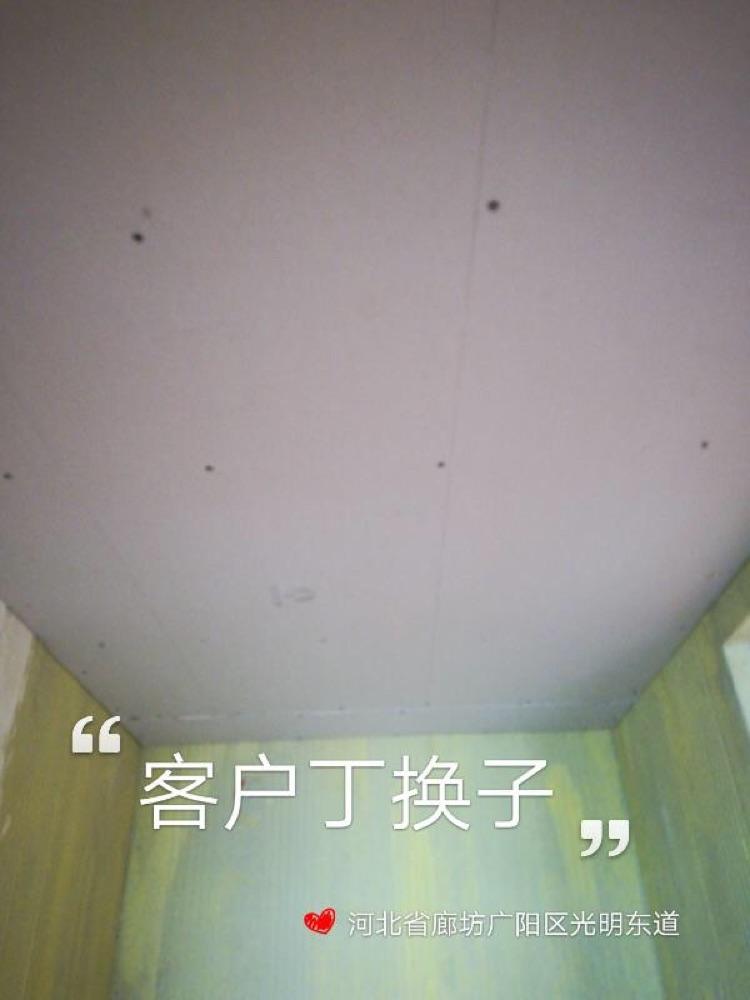 爱空间木作安装完工_2828293
