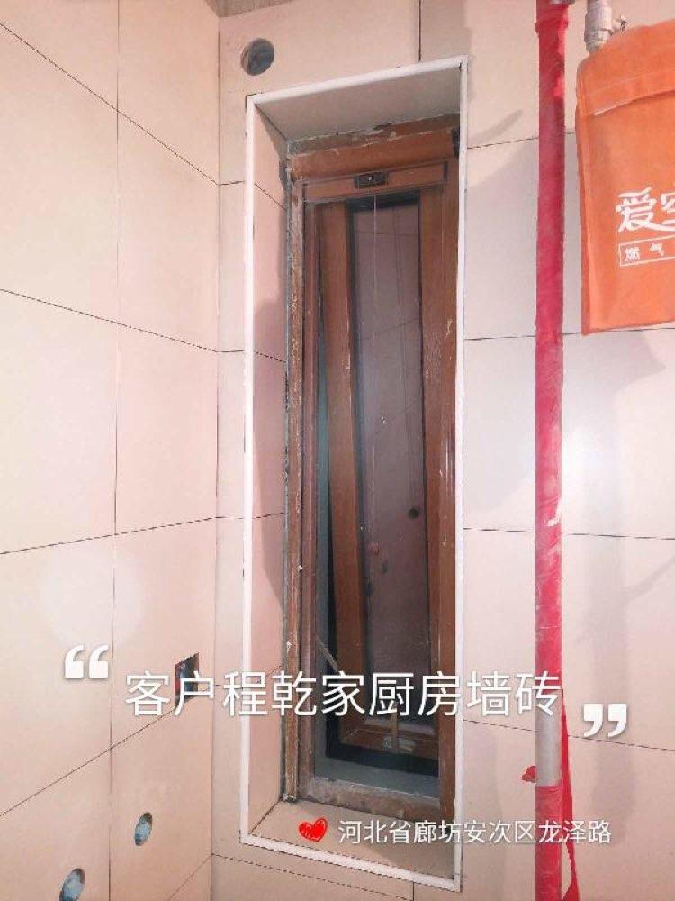 爱空间厨卫墙砖完工_2828595