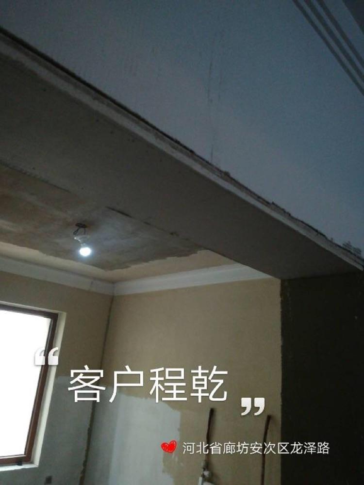 爱空间厨卫墙砖完工_2828605