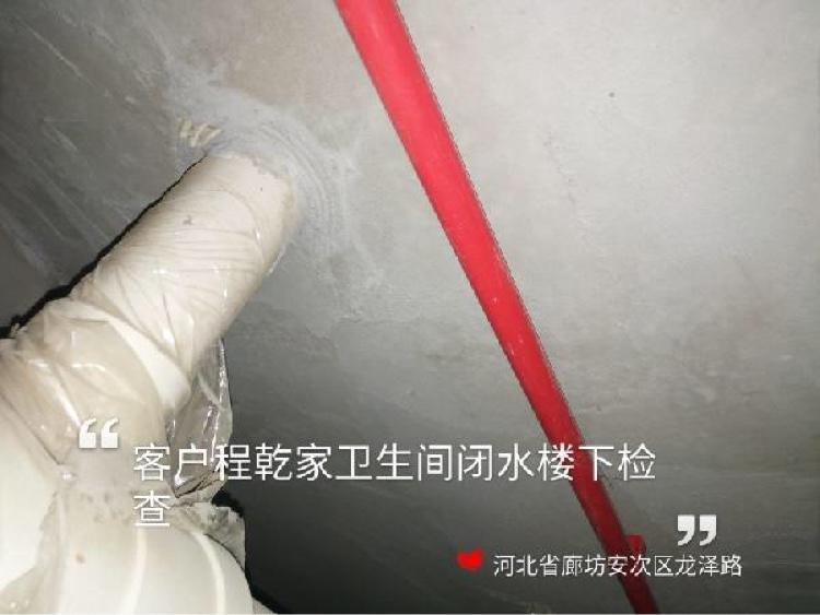 爱空间厨卫墙砖完工_2828598