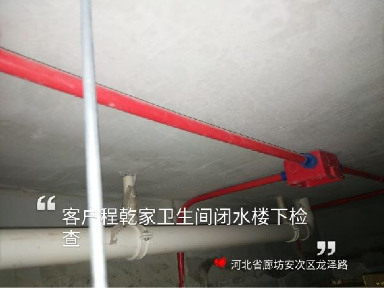 爱空间厨卫墙砖完工_2828599