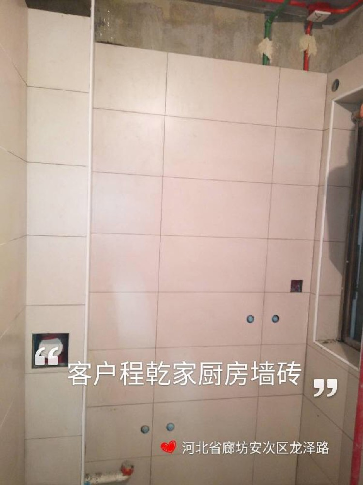 爱空间厨卫墙砖完工_2828600