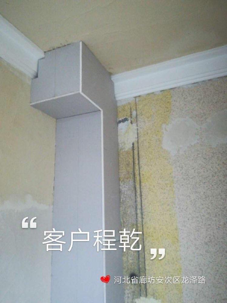 爱空间厨卫墙砖完工_2828601