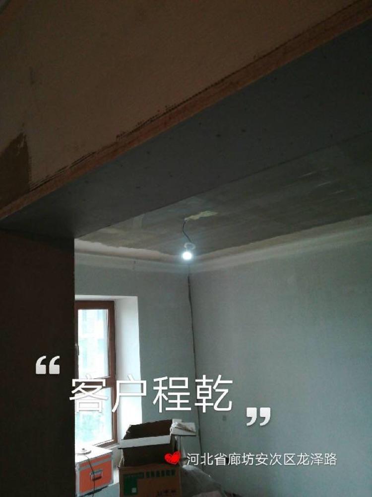 爱空间厨卫墙砖完工_2828602