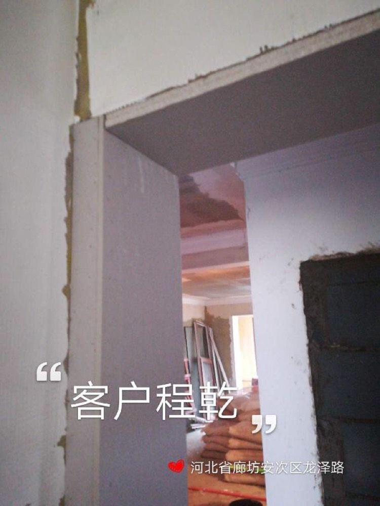 爱空间厨卫墙砖完工_2828603