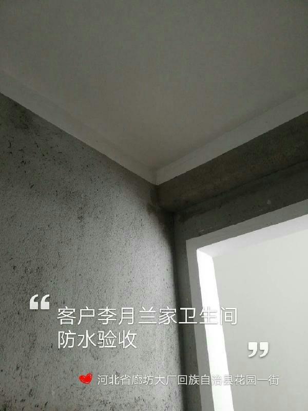 爱空间厨卫墙砖完工_2829322