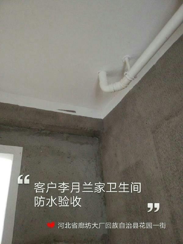 爱空间厨卫墙砖完工_2829323