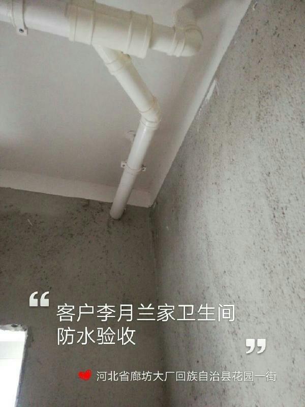 爱空间厨卫墙砖完工_2829324