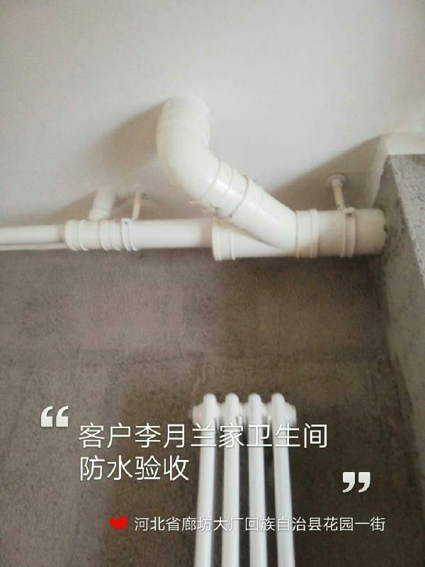 爱空间厨卫墙砖完工_2829325
