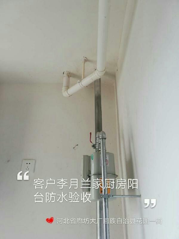 爱空间厨卫墙砖完工_2829326