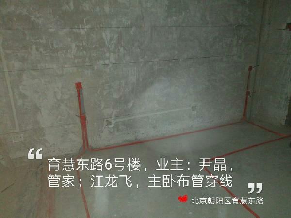 爱空间水电改造_2830646
