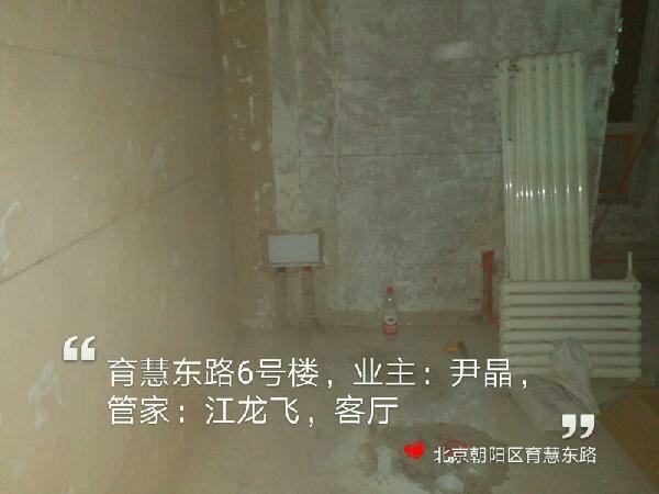 爱空间水电改造_2830648