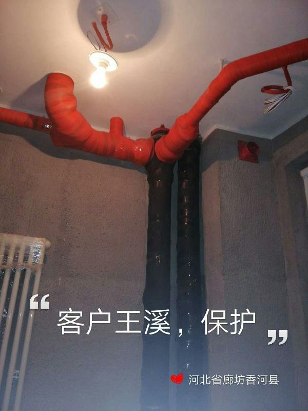 爱空间水电改造完工_2829606